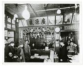 view [Mr. Lee B. Lok at his store, Quong Yuen Shing & Co. Photoprint] digital asset: [Mr. Lee B. Lok at his store, Quong Yuen Shing & Co. Photoprint, ca. 1917-1918.]