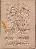 view The Village Blacksmith [Print advertising.] Babyland Advertiser digital asset: The Village Blacksmith [Print advertising.] Babyland Advertiser. 1886.
