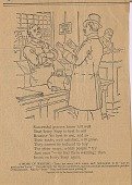 view [Successful grocers know full well..]. [Print advertising.] digital asset: [Successful grocers know full well..]. [Print advertising.] 1898