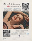 """view Story of the Girl who said """"NO"""" to Hollywood! [Print advertising, women's publications.] digital asset: Story of the Girl who said """"NO"""" to Hollywood! [Print advertising, women's publications.] 1945."""