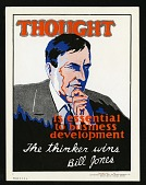 view 7, Thought is essential to business development digital asset: 7, Thought is essential to business development