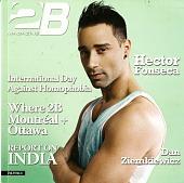 view Lesbian, Gay, Bisexual, Transgender (LGBT) Collection digital asset: 2B Magazine (Canada)