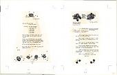 view Mollie Katzen Papers digital asset: The Moosewood Cookbook, p. 104-109