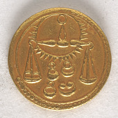 view 1 Mohur, Hindustan, 1622 - 1623 digital asset number 1