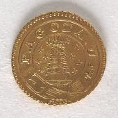 view 1 Pagoda, India, 1810 digital asset number 1