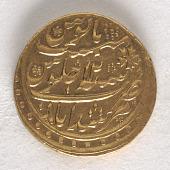 view 1 Mohur, Murshidabad, 1775 - 1900 digital asset number 1