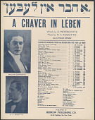 """view """"A Chaver in Leben"""" digital asset number 1"""
