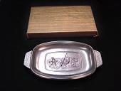 view Bicentennial Aluminum Tray digital asset number 1