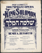 view Music from <i>King Solomon,</i> Volume III digital asset number 1