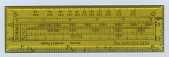 view Keuffel & Esser Military Protractor digital asset: Protractor - Keuffel & Esser Co. Military Protractor