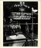 view Chicken Market, 55 Hester Street digital asset: Photograph by Berenice Abbott, 'Chicken Market, 55 Hester Street'