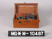 view Magneto-Electric Machine digital asset number 1