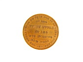 view Union Store Advertising Token digital asset: token