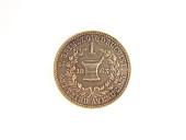 view Brimelow Advertising Token digital asset: token
