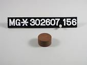 view box, pill digital asset: box