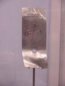 view Elevator Emergency Sign digital asset number 1