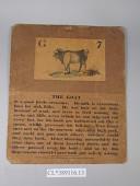 view Infant School Card 7 digital asset: Front.
