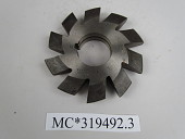 view milling cutter digital asset number 1