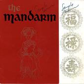 view The Mandarin menu digital asset number 1