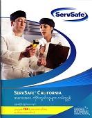 view ServSafe California Food Handler Guide, Burmese Translation digital asset number 1