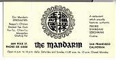 view The Mandarin Business Card digital asset number 1
