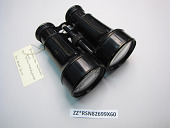 view Chevallier Field Glasses digital asset number 1