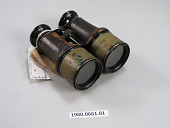 view Marchand Field Glasses digital asset number 1