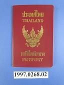 view Falsified Thai passport digital asset number 1