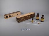 view Cased Kit for Antigen Test for IDE (Insulin-Degrading Enzyme) digital asset number 1