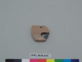 view Cartridge for Label Maker digital asset number 1