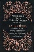view Metropolitan Opera National Company - La Boheme digital asset: Program, La Boheme