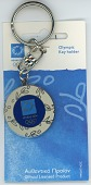 view Athens souvenir key ring from the 2004 Summer Olympics in Athens digital asset: Keychain, Athens 2004 Olympics