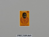view Lesotho, 25 cents - Postage Stamp Commemorating the Global Eradication of Smallpox digital asset number 1