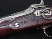 view Lindner Breechloading Percussion Carbine digital asset number 1