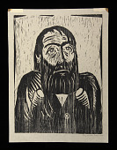 view The Lame digital asset: Woodcut by Benjamin Miller, 'The Lame,' 1925