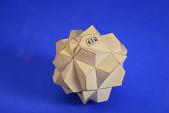 view Geometric Model by A. Harry Wheeler, Symmetrical Icosahedron digital asset: Geometric Model by A. Harry Wheeler, Symmetrical Icosahedron