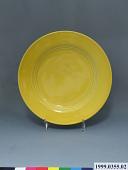 view Harlequin Plate digital asset number 1