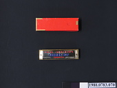 view Herb Shriner's Hoosier Boy Harmonica digital asset number 1