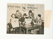 view Greek Merchant Seamen read of Germany's Surrender digital asset: Greek Merchant Seamen in New York Read of Germany's Unconditional Surrender, 1945