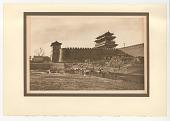 view Temple of Confucius digital asset: Photograph by Donald Mennie, 1927, Temple of Confucius, part of the Pageant of Peking portfolio
