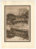 view Marble Bridge - Summer Palace digital asset: Photograph by Donald Mennie, 1927, Marble Bridge - Summer Palace, part of the Pageant of Peking portfolio