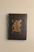 view Diary, Shimomura family diary, 1950s digital asset number 1