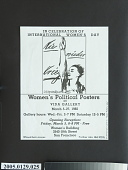 view Women's Political Posters at Vida Gallery digital asset number 1