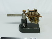 view Interferometer digital asset number 1