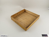 view Wooden Tray digital asset number 1