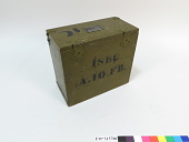 view U.S. Army Western Electric type SER-72 low frequency amplifier digital asset number 1