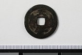 view T'ien Ch'ing T'ung Pao, China, 1199-1215 digital asset: T'ien Ch'ing T'ung Pao, China, 1199 - 1215