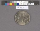 view 25 Cents, Jamaica, 1969 digital asset number 1
