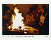 view Jook Savages in Law tipi, with baby Pilar Law digital asset: Jook Savages in Law tipi, with baby Pilar Law.  Woodstock, NY 1968