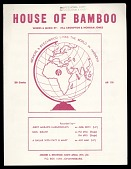 view House of Bamboo digital asset number 1